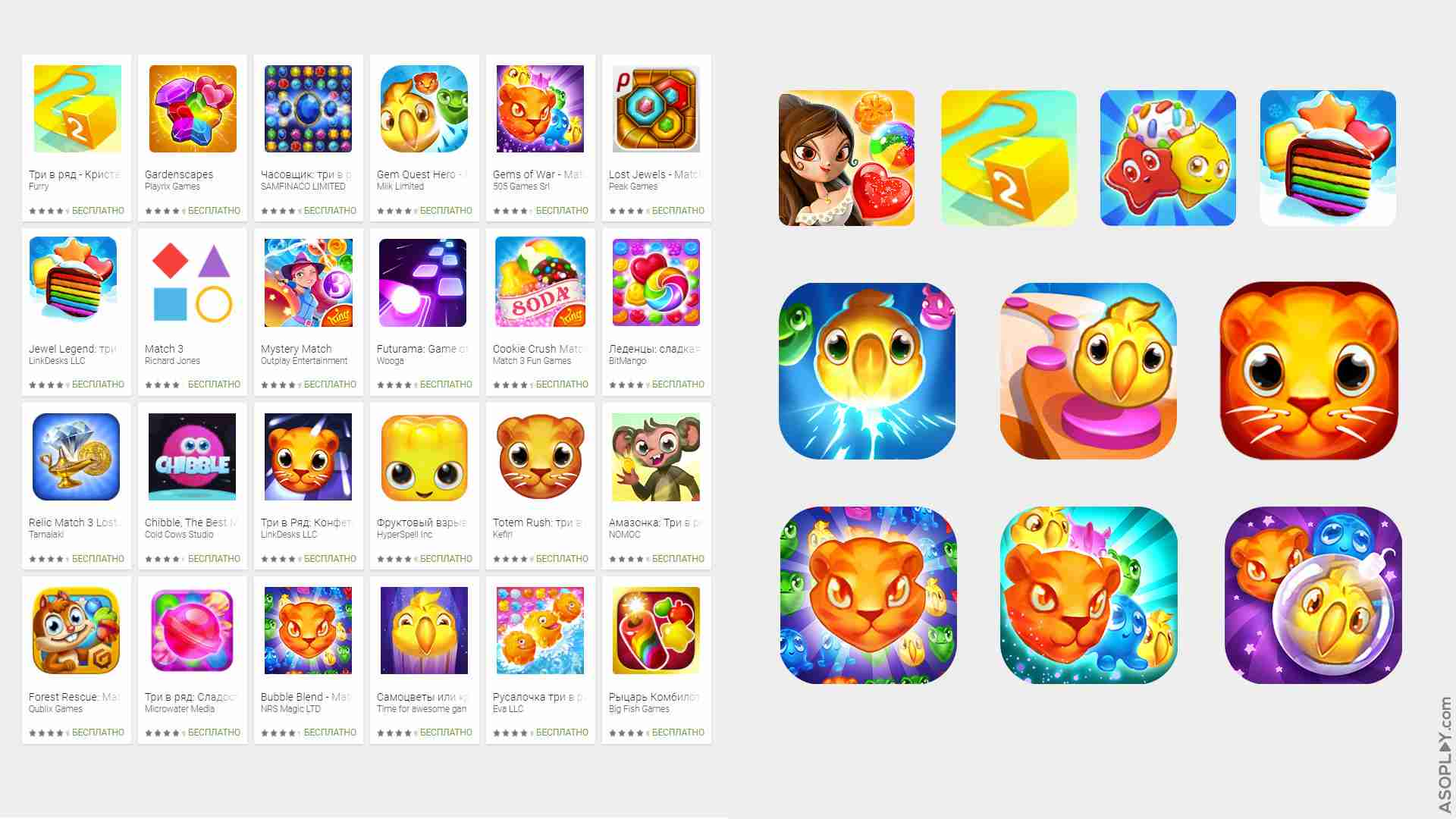 Design Asoplay App Icon Cartoon Zoo Tiger Animal